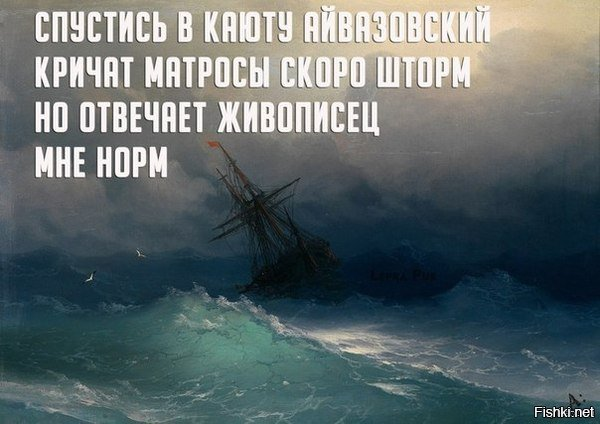 рекомендуют стихи про шторм на море такие рисунки