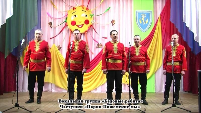 Бедовые ребята с Замежная mp4