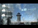 #55videoomsk У нас только позитивные новости!  Сегодня  • День праздничного ожидания  • День зажигания маяка Пусть по всему свет