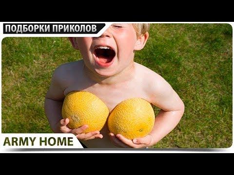 ПРИКОЛЫ 2018 Апрель 409 ржака до слез угар прикол - ПРИКОЛЮХА