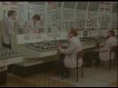 Активная зона ( 1979 ) ( 2 серия )