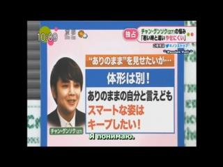 Интервью JKS для Fuji TV 2015.03.12 (рус.саб.)