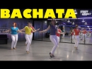Bachata    Uma Chance    ШКОЛА ТАНЦЕВ STREET PROJECT   ВОЛЖСКИЙ