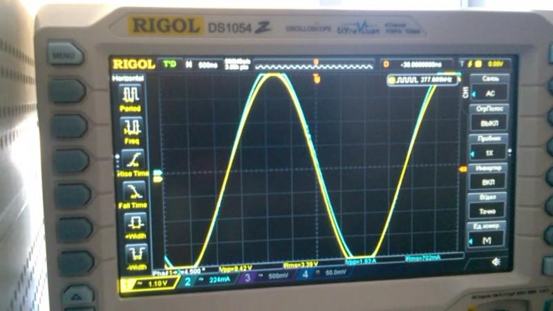 ток от 100ма до 700ма RMS
