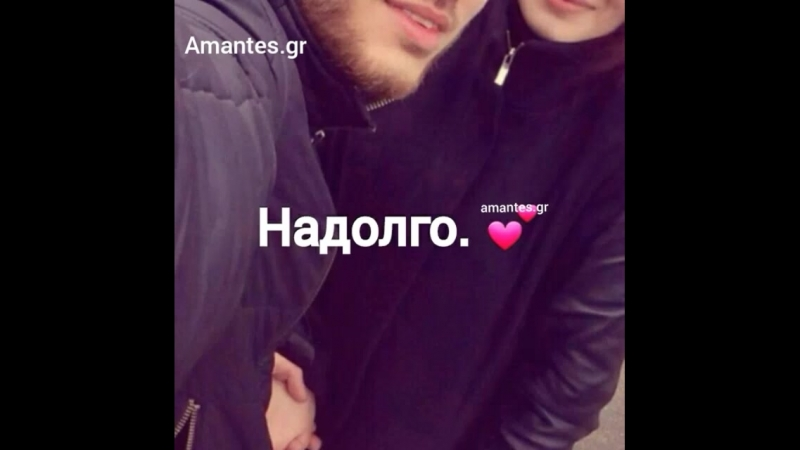 Amantes.gr_12_2_2018_12_38_52_564