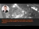 DJ Smash рассказывает, как его избивал экс-депутат Александр Телепнев в пермском клубе ДК