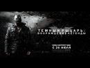 Темный рыцарь Возрождение легенды - Русский Трейлер 2012