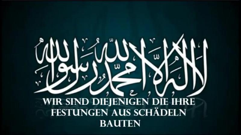 Nasheed Al Qawlu Qawlu Sawarim Deutscher Untertitel Full HD.mp4