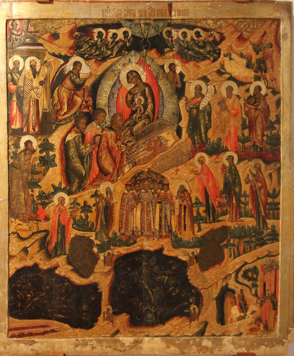 Рождество Христово с другими сюжетами