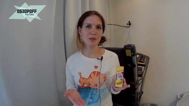 ОБЗОР «Fito Spray» - спрей для похудения