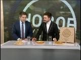 Новое утро ТВК с Ох уж эти пироги (30.08.2017)