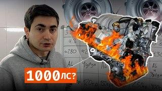 Какой V8 лучше для проекта на 1000 л.с? 3UZ,2UZ,MB113,M62, HEMI 5.7 или LS3.