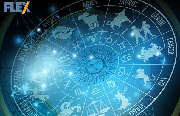 товара всей гороскоп на сегодня овен 5 октябрч 2017 можно подобрать