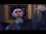 Салахь Межиев – `Умар ибн Аль-Хаттаб _ На русском языке_02.mp4