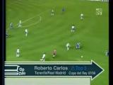 Чудо-гол Роберто Карлоса.