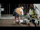 Горячие шотландские строители