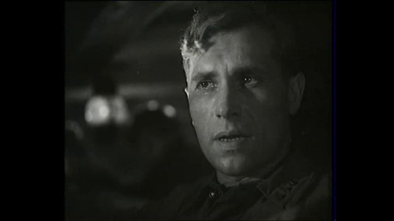 Марк Бернес Тёмная ночь кадры и песня из кинофильма Два бойца 1943 год