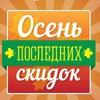 """Недвижимость в Курортном р-не.""""Братство Кольца"""""""