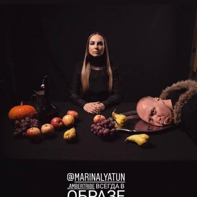 Марина Лятун