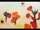 «Осенняя пора»: Создание мультика своими руками в ресторане «Маймун»