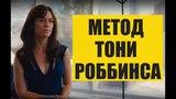 СЕРИАЛ МИЛЛИАРДЫ 3 СЕЗОН ❗💲❗ Венди Роадс и Бобби Аксельрод