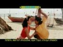 Анна милая любовь моя   Сезон любви   Aana Mere Pyar Ko   Kabhi Haan Kabhi Naa   Shah Rukh Khan   LIYA.SAB.