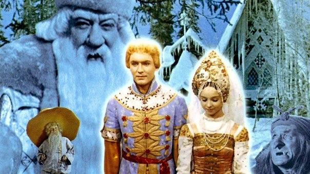 отзывы американцев на сказку морозко «представьте себе, что несколько русских собрались вместе, приняли немножко «наркоты» и решили, что неплохо было бы сделать фильм… передвигающиеся деревья