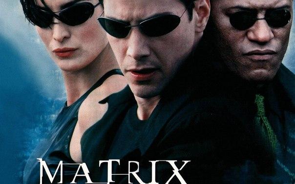 ты увяз в матрице. 19 лет назад, 31 марта 1999 года на экраны вышел фильм матрица, ставший культовым. фильм положил начало трилогии, а также комиксам, компьютерным играм и аниме по мотивам.