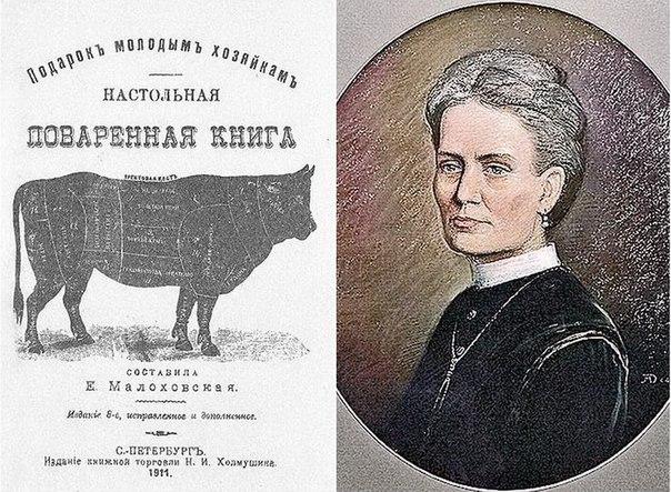как появилась книга о вкусной и здоровой пище, и почему ее автор умерла от голода советские издания книги о вкусной и здоровой пище до сих пор можно найти на кухне у многих хозяек.