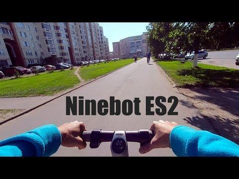 Поездка по центру города на электросамокате 🤟Ninebot kickscooter ES2 🤟 смотреть онлайн без регистрации