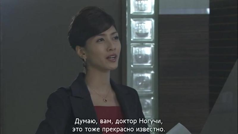2007 | Команда Медицинский Дракон 2 сезон | Iryu Team Medical Dragon - 02|11 Субтитры