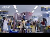 [ТИЗЕР] 1 - Любовь Бён Хёка | Byun Hyuk's Love