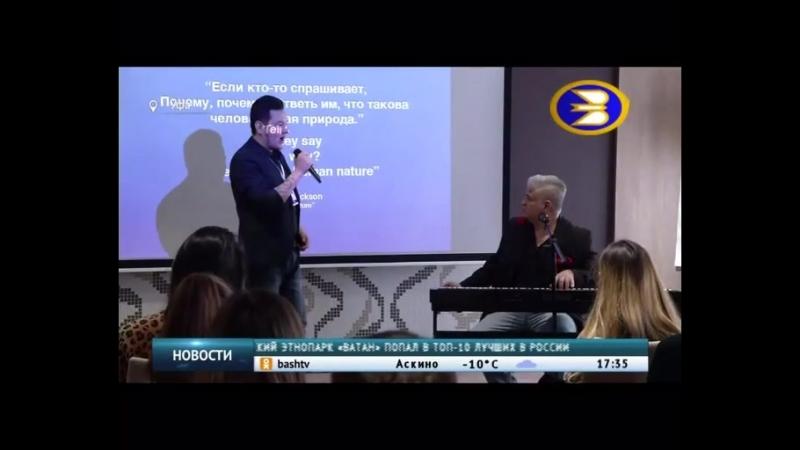 The Singing Artist - новости БСТ Уфа