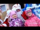 16.12.2017 новогодний праздник в усадьбе Бахаревых