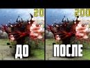 Viper gamer Поднимаем FPS в доте 2 до максимума Как увеличить fps фпс в доте патч 7 06 Играй как про 2 0 №1