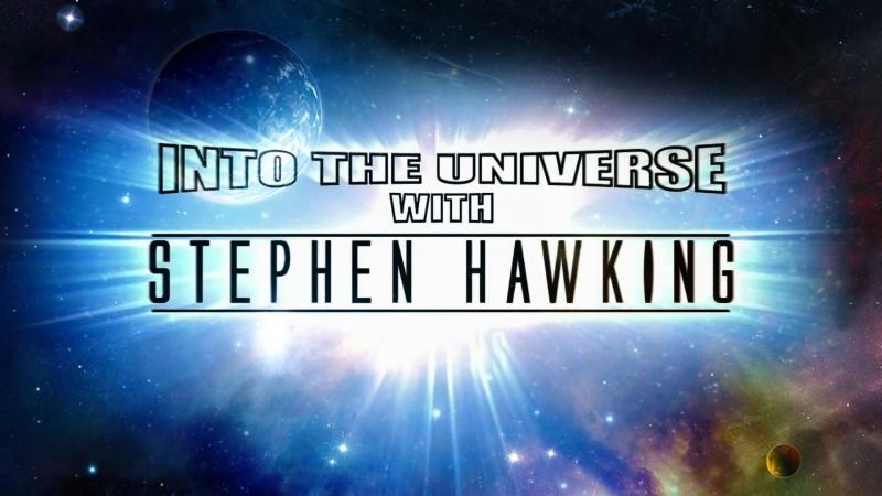 Вселенная Хокинга. Коcмическая удача | Into the Universe with Stephen Hawking