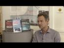 Daniele Ganser über WTC 7 die JFK files und die Souveränität