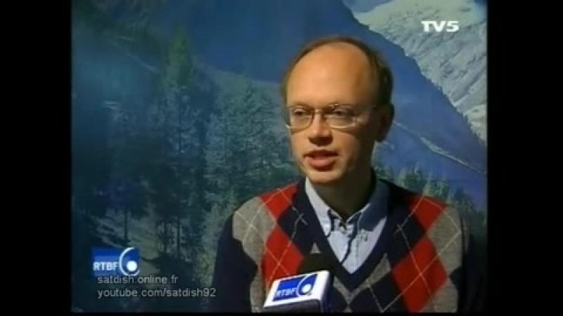 Неполный выпуск новостей и прогноз погоды TV5 Europe Франция декабрь 2002