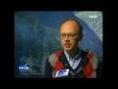 Неполный выпуск новостей и прогноз погоды TV5 Europe Франция, декабрь 2002