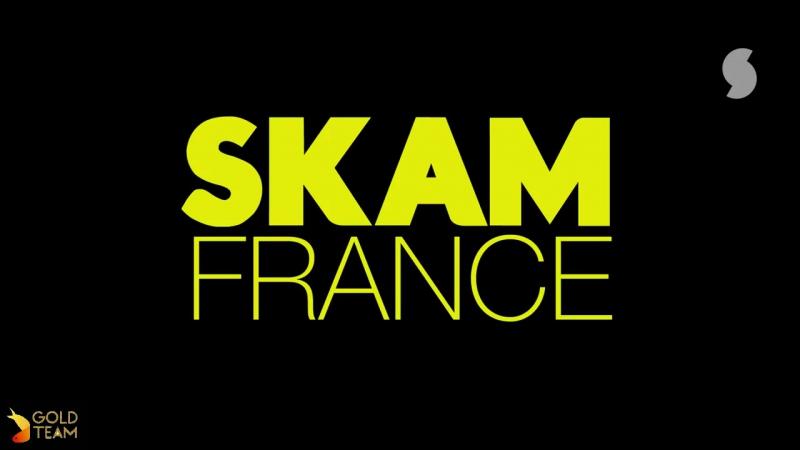 СТЫД: Франция / SKAM: France (1 сезон 1 серия 1 отрывок)