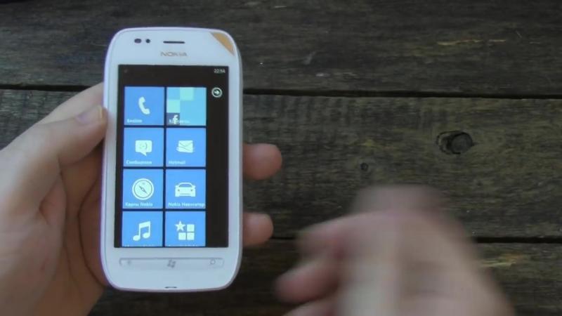 Nokia Lumia 710 шесть лет спустя (2011