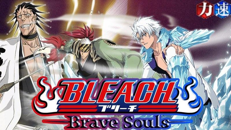 ПРОХОЖДЕНИЕ GUILD QUESTS (Power/Speed) | Bleach Brave Souls 248