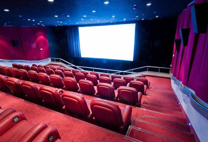 Кинотеатр «Времена года»
