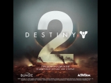 Destiny - Про все, что вы любили на Земле, забудьт..