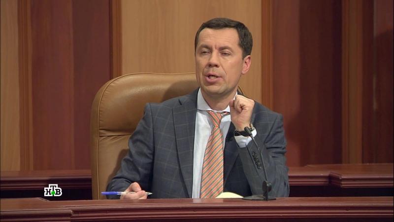 «Суд присяжных» (30.05.2018) («Вот и встретились»)