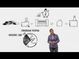История вещей с Анни Леонард / The Story of Stuff (with Annie Leonard) (2007, США) Луи Фокс (анимационно-документальный фильм)