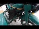 Гидравлический демпфер руля на мотоцикл Урал, Днепр/ Steering damper on motorcycle Ural, Dnepr