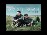 The Days - Patrick Wolf (Gods Own Country Soundtrack)