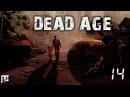 Dead Age - 14 За головой Декстера