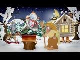 Поздравляем малышей с Новым годом 2018!Новогодняя песня..мультфильм..поздравление...